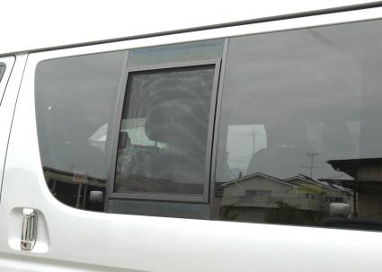 車中泊に網戸は必需品 バグネット(ハイエース網戸)
