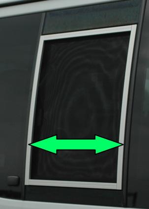 バグネット(ハイエース網戸)のサイズの測り方