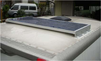 【ハイエース電装】200系ハイエースをベースとしたキャンピングカーにソーラーパネルを設置