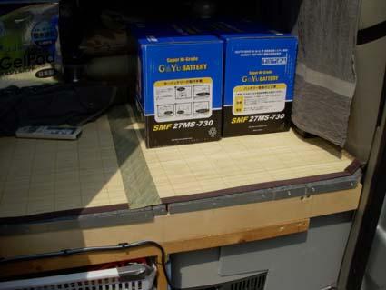 ディープサイクルバッテリーをご購入。畳敷きが涼しそうです