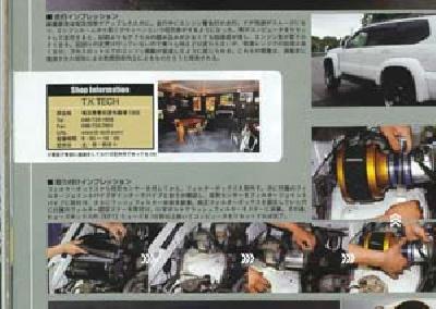 ランドクルーザー120プラド(2TR)用RUSHフィルター アタッチメントセット