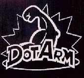 ランプステー「DOTARM」のマーク
