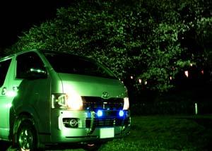 200系ハイエース用カスタムパーツ ランプステーLEDDOTARMと夜桜